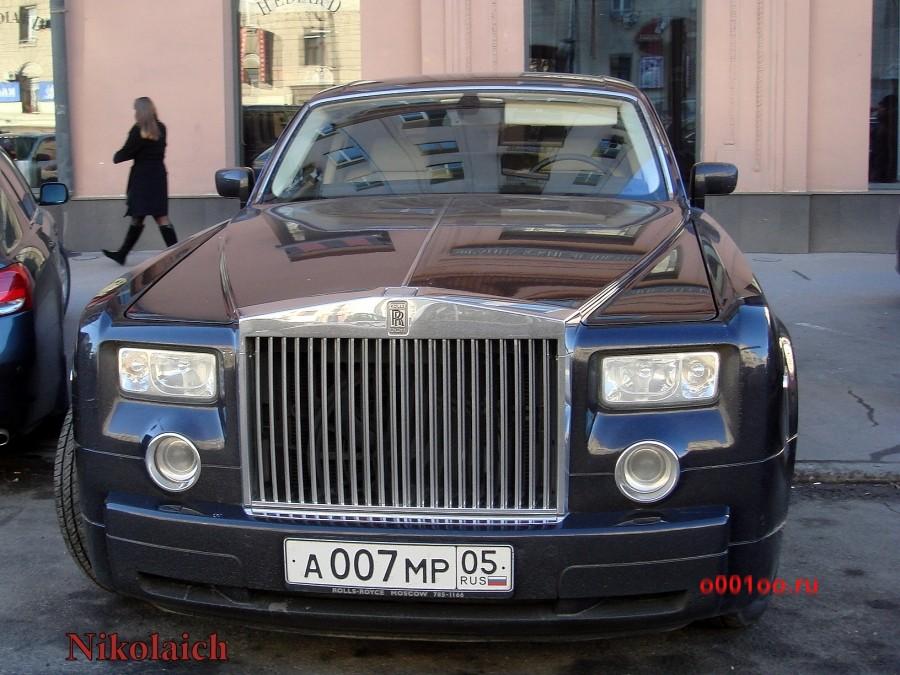 хорошо помогает купить гос номера на автомобиль в дагестане объявлений